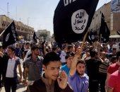 القضاء العراقى يطلق سراح فرنسية من معتقلى الموصل