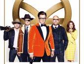 محاولة إنقاذ العالم مرة أخرى فى فيلم Kingsman: The Golden Circle