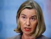 الاتحاد الأوروبى: سنواصل العمل لإعادة إيران إلى تنفيذ التزاماتها بالاتفاق النووى