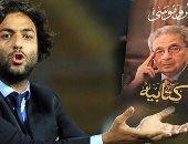 """ميدو منتقدًا عمرو موسى: """"عيب.. جمال عبد الناصر لو كان حيًا لقتلك"""""""