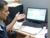 تفعيل غرفة النداء الألى بصحة المنوفية لخدمة المواطنين على مدار الساعة