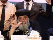 البابا تواضروس فى لقاء سفراء أسيا: نؤيد جهود الحكومة فى بناء مصرنا الجديدة