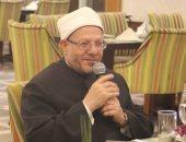 مفتى الجمهورية يستقبل وزير الأوقاف اليمنى لبحث التعاون الدينى بين الدار واليمن
