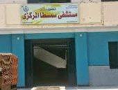 قارئ يشكو عدم توافر الأطباء ونقص الأدوية بمستشفى سمسطا العام ببنى سويف