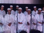 فرقة السباعية للإنشاد الدينى تشارك بمهرجان الموسيقى الروحية بالقاهرة