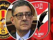رئيس الأهلى من تونس: الفوز على الترجى ليس له علاقة بالانتخابات