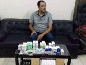 حبس صيدلى 4 أيام ضبط بحوزته 5832 قرصا مخدرا بجرجا سوهاج