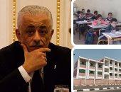 """""""س & ج"""".. كل ماتريد معرفته عن زيادة مصروفات المدارس الحكومية"""