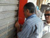 غلق وتشميع مقهى ومصنع ملابس غير مرخصين شرق الإسكندرية
