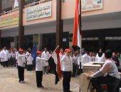 التعليم: أى مدرسة تحت سماء مصر ملزمة بتحية العلم.. وإجراءات رادعة للمخالف