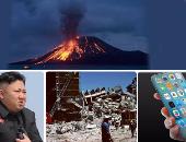"""العالم هذا الصباح.. بالصور.. الزعيم الكورى:ترامب """"مختل عقليا"""" وسيدفع ثمن خطابه.. آبل تطرح""""آيفون 8""""و""""آيفون 8بلس"""" للبيع.. فرار المئات بإندونيسيا بعد تحذيرات من بركان.. بنجلادش تطالب بمناطق آمنة للمسلمين فى بورما"""
