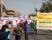 بالصور.. تظاهرات فى نينوى رفضا لإجراء استفتاء كردستان العراق