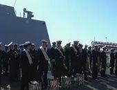 """بعد قليل.. البحرية المصرية تتسلم أول فرقاطة """"شبحية"""" بميناء لوريون الفرنسى"""