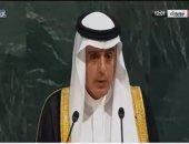 الجبير للباييس الإسبانية: قطر تنشر الكره والإرهاب بالعالم والجزيرة منصة شر