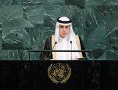 الرياض تنعى وفاة القنصل العام السعودى فى كراتشى