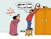 """اضحك مع طرائف أولياء الأمور والمدارس.. فى كاريكاتير """"اليوم السابع"""""""