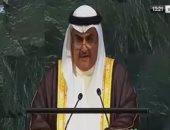 وزراء خارجية الأردن والبحرين وجيبوتى يصلون القاهرة لحضور مؤتمر تدخلات إيران