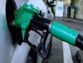 ارتفاع أسعار الوقود فى بيونج يانج بسبب عقوبات أمريكية