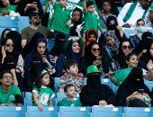 بالصور.. السعودية تسمح للمرة الأولى بدخول النساء استاد رياضى