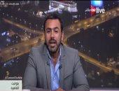 يوسف الحسينى يتحدى إعلام الإخوان: تقدروا تنتقدوا أردوغان