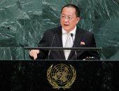 كوريا الشمالية: برنامج الأسلحة النووية سيظل رادعا ضد أى تهديد أمريكى