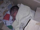 العثور على طفل حديث الولادة داخل كرتونة بأحد الشوارع بالشرقية
