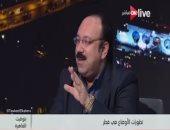 """محمد عز العرب لـ""""ON Live"""":تميم لا يحكم وحده وهناك ثالوث يدير من خلف الستار"""