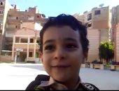 """بالفيديو.. طفل من داخل المدرسة: """"هطلع ظابط علشان أخدم مصر وهنصعد لكأس العالم"""""""