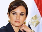 """سحر نصر:تطوير العشوائيات وحضانات الأطفال وعلاج فيروس c أولويات """"تحيا مصر"""""""