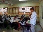 بالصور.. مديرة مدرسة بالأقصر تطالب المحافظ بحل أزمة كثافة الفصول