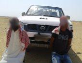 بالصور.. المتحدث العسكرى يعلن القبض على تكفيرى شديد الخطورة بوسط سيناء