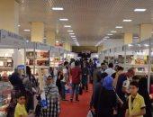 معرض إسطنبول للكتاب 2017 يحتفى بالثقافة الإسلامية والأدب العربى