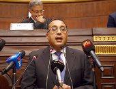 بالصور.. وزير الإسكان أمام البرلمان: لدينا تخمة من القوانين.. والمشكلة فى التطبيق