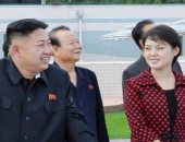 زوجة زعيم كوريا الشمالية تعبر الحدود إلى كوريا الجنوبية لحضور مأدبة عشاء