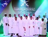 """بالصور.. استعداد """"القمة الدولية"""" للفنون الشعبية السعودية لحفل الاستقبال بالقاهرة"""