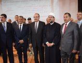 """بالصور.. وزير الأوقاف ومحافظ بنى سويف يشهدان مؤتمر """"دور الشباب فى البناء"""""""
