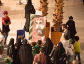 """إذاعة """"صوت العرب"""" تحتفل غدا بالعيد الوطنى السعودى"""