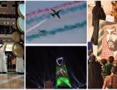 السعوديون يحتفلون فى شوارع المملكة باليوم الوطنى الـ 87