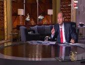 بالفيديو..عمرو أديب ينتقد طرد طالب بمدرسة بحى الأسمرات.. ووزير التعليم: جار التحقيق