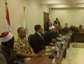 بالصور.. بدء مؤتمر وزير الأوقاف بأئمة بنى سويف