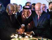 رئيس الوزراء يهنئ المملكة العربية السعودية بمناسبة عيدها القومى الـ87