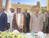 القنصلية السعودية بالسويس تقيم احتفالا بمناسبة اليوم الوطنى للمملكة