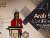 ماريان عازر تشارك بالمؤتمر العربى لأمن المعلومات