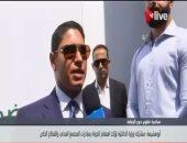 """بالفيديو..""""أبو هشيمة"""" يشيد بدعم الدولة لمبادرات المجتمع المدنى والقطاع الخاص"""