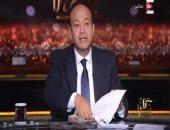 عمرو أديب يقدم حلقة خاصة من الجونة مع نجوم المهرجان