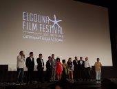 """فريق عمل فيلم """"فوتوكوبى"""" على المسرح قبل انطلاق عرضة فى """"الجونة"""""""