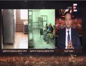 """بالفيديو..عمرو أديب يشيد بتطوير أبو هشمية لـ""""دار أقدار"""": كوكب تانى يا ناس"""