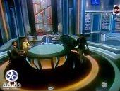 بالفيديو.. معتز الدمرداش يطرد محسن البلاسي مؤيد المثلية بعد إساءته للمصريين والشعب السعودى
