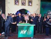 بالصور..بدء احتفال السفارة السعودية فى مصر بالعيد الوطنى الـ87 للمملكة