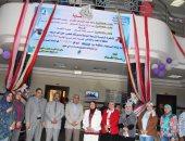 جامعة كفر الشيخ تنظم حفل استقبال الطلاب الجدد بكليتى التربية النوعية والعلوم